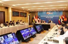 ASEAN 2020:东盟各国加强金融银行合作