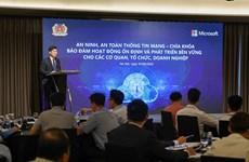 越南正面临来自网络空间的巨大风险