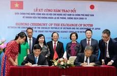 日本向越南提供5000亿越盾的无偿援助