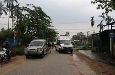 政府总理对承天顺化省山体滑坡灾害抢险救援工作作出重要指示