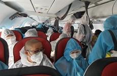 越南将逾240名公民从缅甸接回国