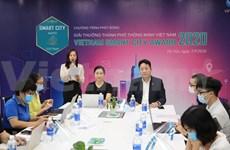 2020年越南智慧城市奖正式启动