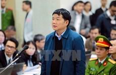 原交通运输部长丁罗升涉嫌丁玉系收取胡志明市-中梁高速公路过路费案被起诉
