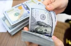 27日上午越盾对美元汇率中间价下调5越盾