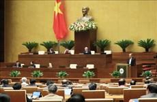 越南第十四届国会第十次会议新闻公报(第六号)