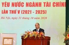 越通社简讯2020.10.31