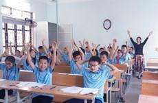 2020年美国数学竞赛将在越南举行