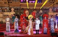 [MegaStory] 奥黛—与越南妇女形象息息相连的文化象征