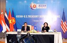 东盟与美国财政部副部长与央行银行副行长会议在河内召开