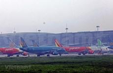 国际商业航班何时重新开通?