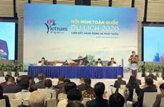 2020年全国旅游会议在广南省召开