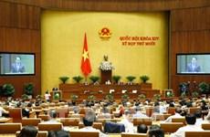 越南第十四届国会第十次会议:民主、坦率、负责任