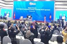 《区域全面经济伙伴关系协定协定》正式签署