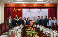 UNFPA 向越南提供5700多个紧急救助暖心包