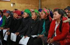 组图:联合国妇女署为老街省少数民族妇女提供支持