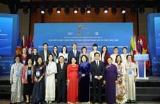 东盟女企业家峰会在河内举行