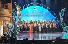 国家品牌:越南产品的突破性进展