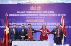 UKVFTA为促进越英两国贸易与投资合作注入新动力