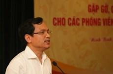 越南参加国际性评估项目以制定符合实际的教育政策