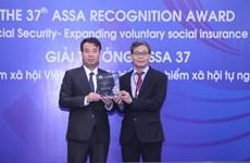 越南在扩大自愿性社会保障覆盖面领域上取得突破