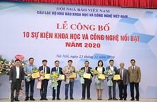 2020年越南十大科技事件揭晓