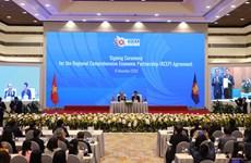 《区域全面经济伙伴关系协定》——识别机遇与挑战