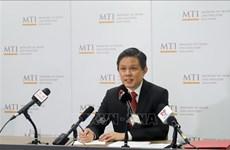 新加坡批准《区域全面经济战略伙伴关系协定》