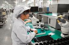 越南计划与投资部:新冠肺炎疫情可能影响到增长趋势