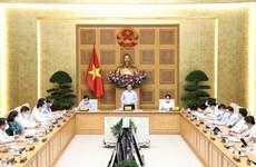 越南计划与投资部:疫情后恢复市场的八组措施
