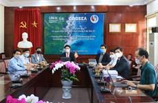 东亚海协调机构政府间会议开幕