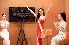 组图:代表越南参加2021洲际小姐的选手正式揭晓