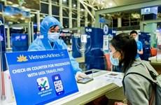 """""""电子健康护照""""为航空业重新起飞创造机遇"""
