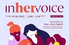 越南女导演将迎来交流和借鉴国际经验的机会