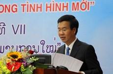 越南共产党与老挝人民革命党第七次理论研讨会开幕