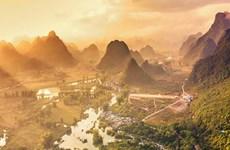 2019年《俯瞰越南》摄影比赛的10幅获奖作品亮相(组图)
