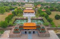 越南旅游:承天顺化省古老、浪漫之美(组图)