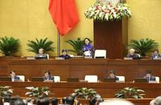第十四届国会第八次会议:尽早对越南货物原产地规则作出详细规定