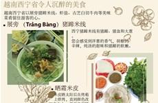 图表新闻:越南西宁省令人沉醉的美食