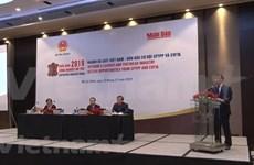 """越南皮革鞋业:大力消除""""瓶颈""""充分利用新一代自由贸易协定带来的机会"""