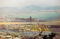 携手创建文明美丽的岘港市
