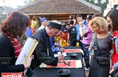 2019年己亥春节书法节(组图)