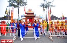 岘港市求鱼节获得国家非物质文化遗产证书(组图)