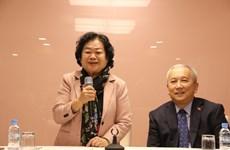原越南国家副主席张美华走访越南驻韩国大使馆