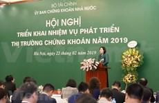 越南证券市场呈现出快速发展趋势  市场流动性得到显著改善