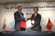 越南通讯社是亚太通讯社组织(OANA)的积极成员