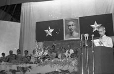 越南祖国阵线64周年成立与发展征程(组图)