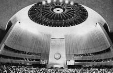 纪念越南加入联合国42周年(组图)
