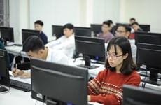 提升高等教育质量  更好地满足第四次工业革命新需求