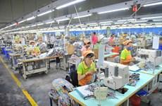 越南致力于改善营商环境 提高全球竞争力指数