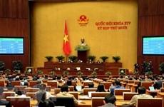越南第十四届国会第十次会议的决议